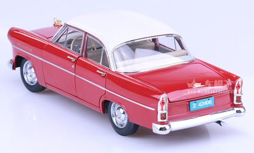 1/20 Dongfengjinlong First Chinese Car for CHAIRMAN MAO DIECAST MODEL