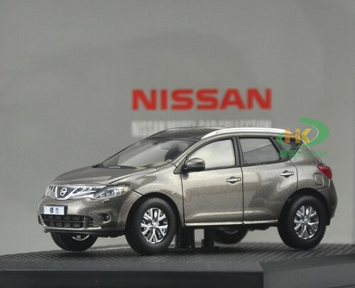 1/43 Dealer Edition Nissan Murano (Brown) Diecast Car Model