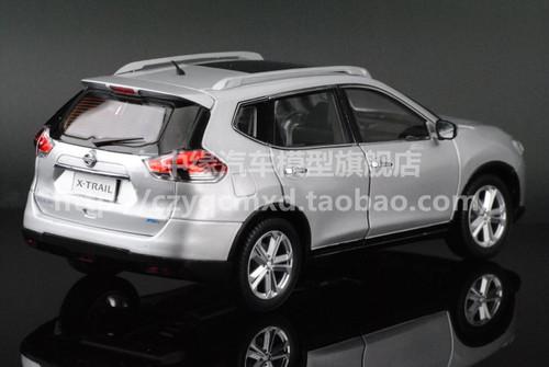 1/18 Dealer Edition 2013 2014 Nissan X-Trail XTrail (Silver) Diecast Car Model