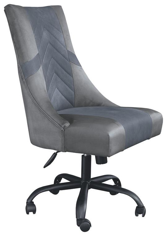 Barolli Swivel Gaming Chair | Two | H700-02