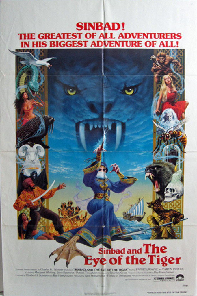 Sinbad and the eye of the tiger original movie poster from 1977 USA