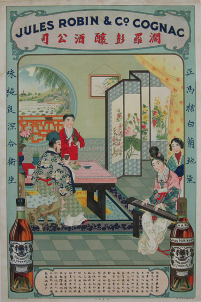 Jules Robin and Co Cognac 1925 England - This vertical French poster features a Asian restaurant with a waiter serving a drink and 2 women playing music. Original Antique Posters.