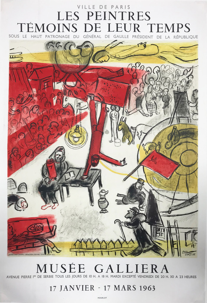 Les Paintres Musee Galliera original advertising lithography antique theater and exhibition poster by famous Marc Chagall from 1963 France.