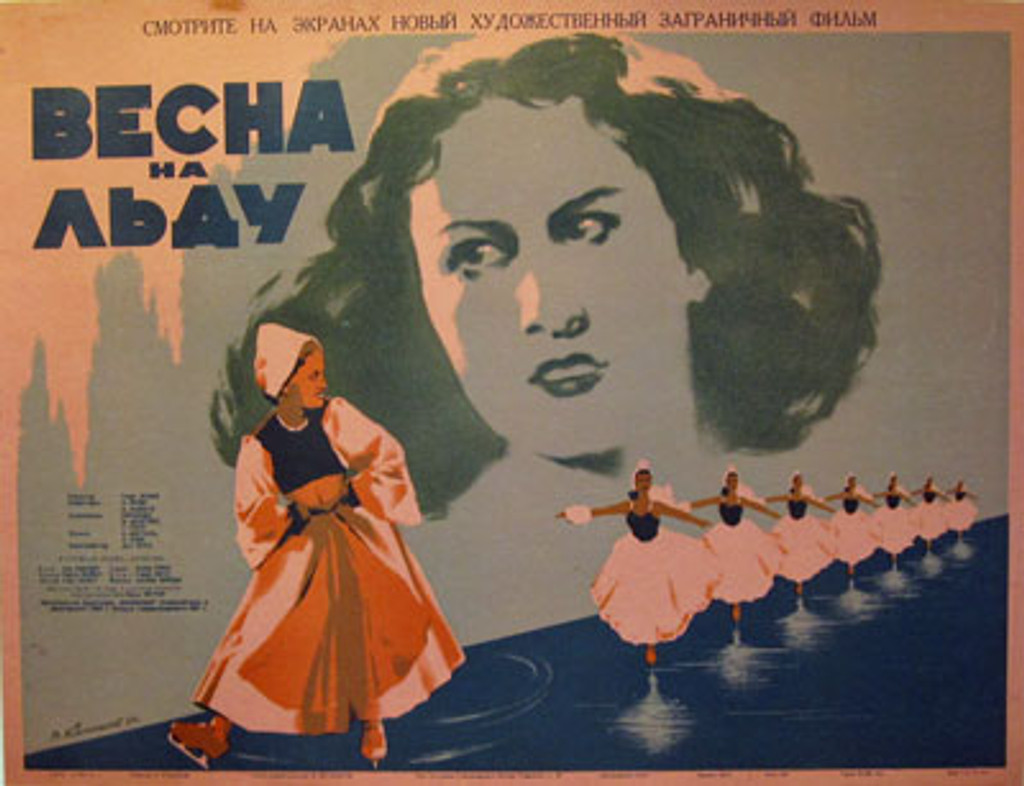 Russian Ballet original vintage movie poster from 1951.