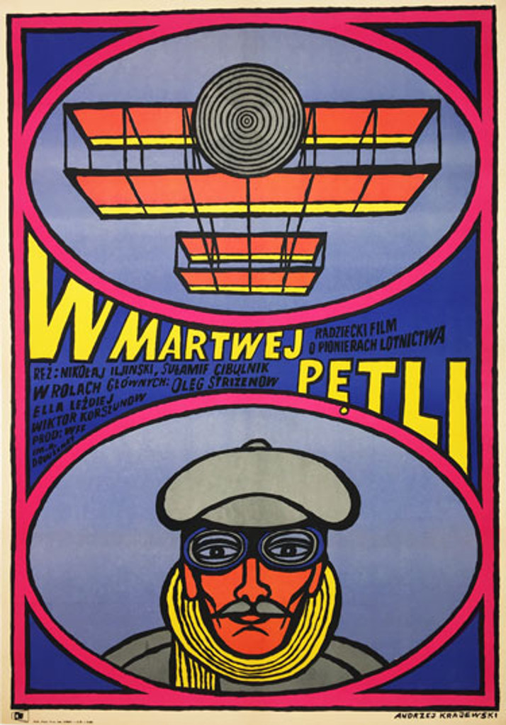 W Martwej Petli (In a Dead Circle) original polish poster advertisement for Russian movie by Andrzej Krajweski from 1967
