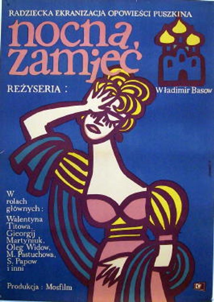 Nocna Zamiec (Night Storm) original polish poster by Maciej Zbikowski from 1967