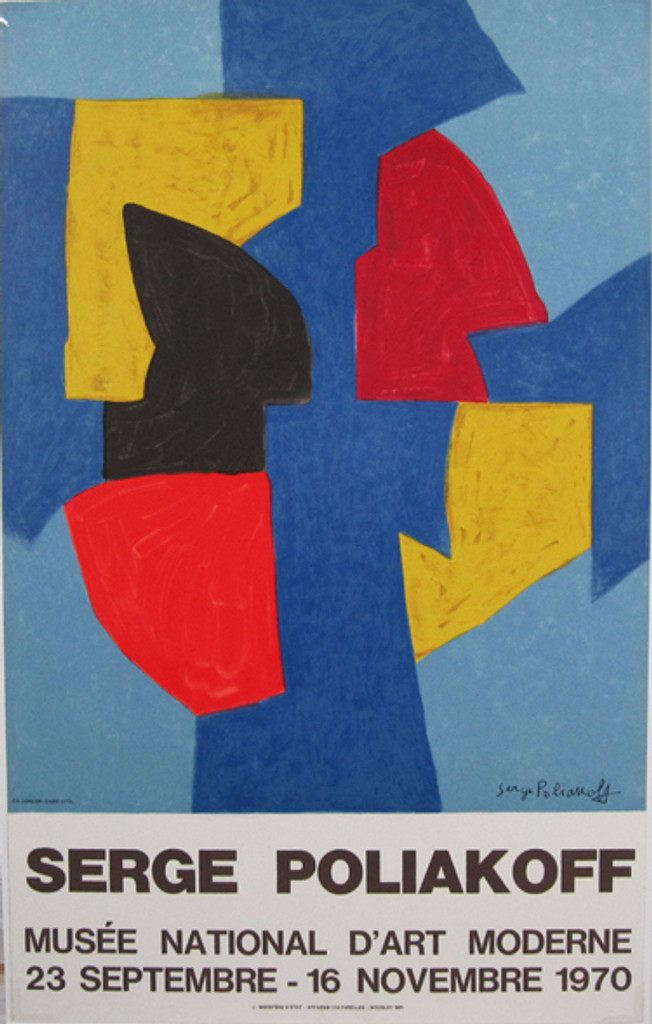 Serge Poliakoff Exposition Musee National D Art Moderne original poster done for gallery exhibition in 1970 France.