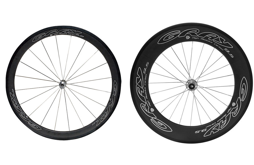 50/95 Carbon Clincher - Set