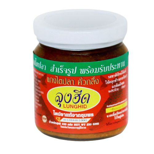 LUNGHID TAI PLA CURRY PASTE 220GM