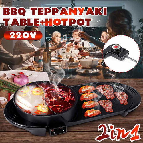2 In 1 Electric BBQ Grill & Hot Pot 1360W 220v