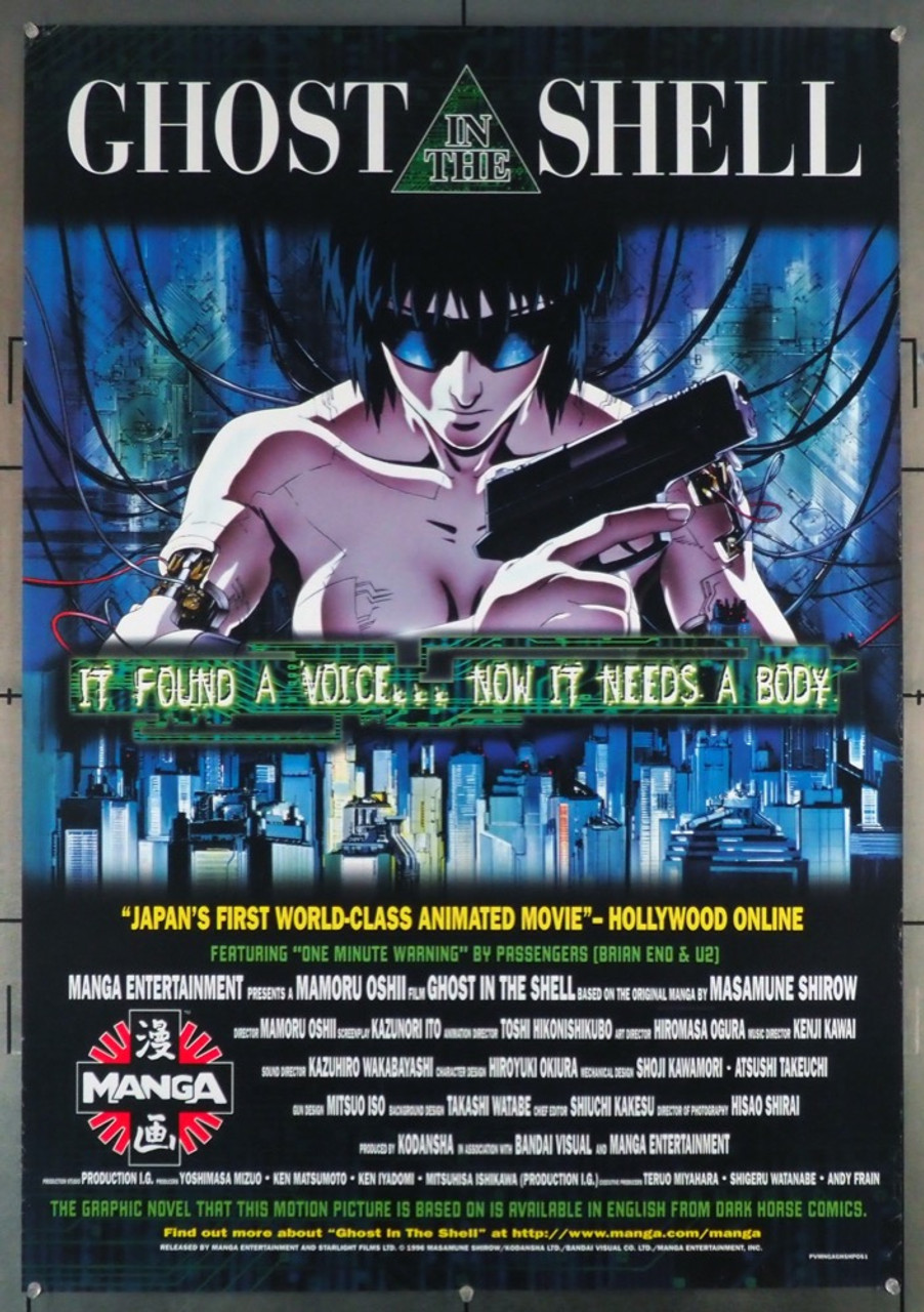 Original Ghost In The Shell 1995 Movie Poster In Vf Condition For 100 00
