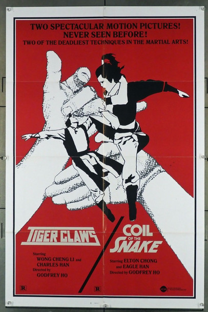 COIL OF THE SNAKE (1983) 26506 Almi Films Release One-Sheet Poster  COIL OF THE SNAKE (1983) 27X41 Folded  Very Fine Condition