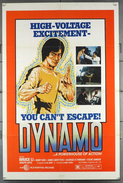 DYNAMO (1980) 26500 World Northal Original One-Sheet Poster  27x41  Folded  Very Fine Condition