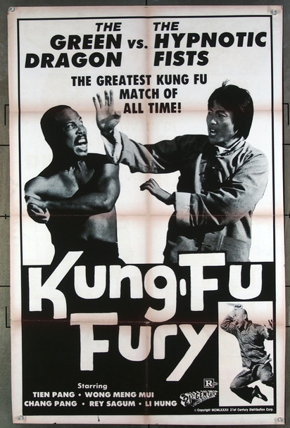 KUNG-FU FURY (1983) 26502 21st Century Distribution One-Sheet Poster  27x41 Folded  Good Condition