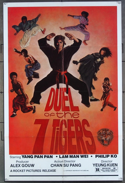 DUEL OF THE TIGERS (1982) 26498 Rocket Pictures Original One-Sheet Poster  (27x41)  Folded  Very Fine Condition