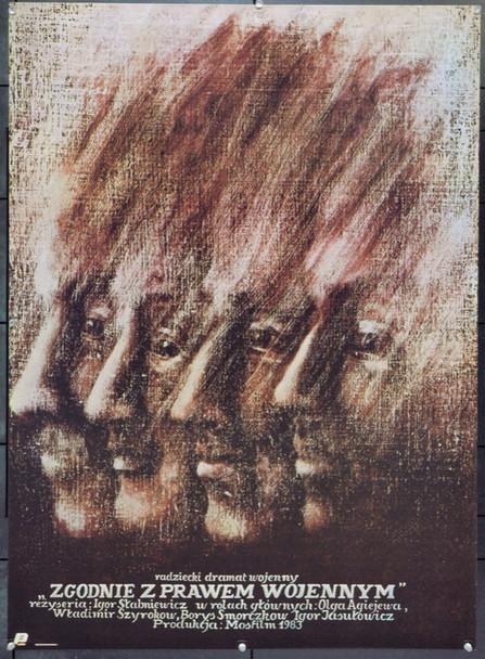 UNDER MARTIAL LAW (1983) 22217 Original Polish Poster (27x37).  Mlynarczyk Artwork.  Unfolded.  Very Fine.