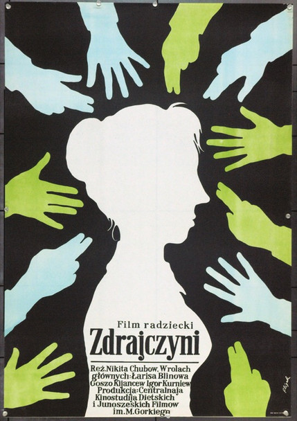 TRAITRESS, THE (1977) 22215 Original Polish Poster (27x38).  Flisak Artwork.  Unfolded.  Very Fine.