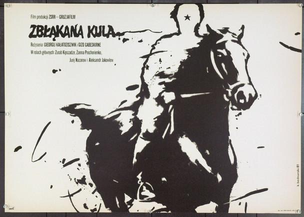 CRAZY BULLET (1980) 22219 Original Polish Poster (27x38).  Bednarski Artwork.  Unfolded.  Very FIne.