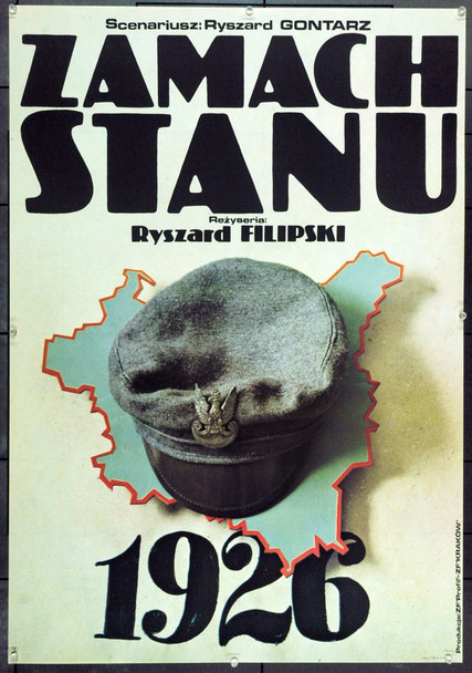 COUP D'ETAT (1980) 22190 Original Style B Polish Poster (25x36).  Unfolded.  Very Fine.