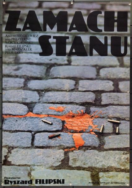 COUP D'ETAT (1980) 22189 Original Style A Polish Poster (25x36).  Unfolded.  Very Fine.