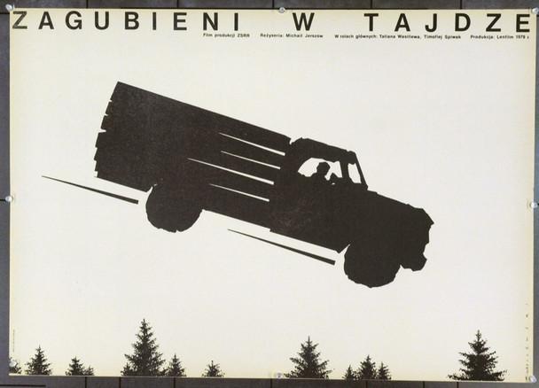 LOST IN THE TAIGA (1979) 22246 Original Polish Poster (27x38).  Wasilewski Artwork.  Unfolded.  Very Fine.