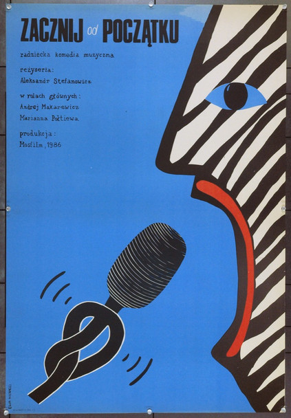 START ALL OVER AGAIN (1986) 22195 Original Polish Poster (27x39).  Niewadadzi Artwork.  Unfolded.  Very Fine.