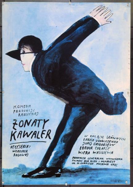 ZHENATYY KHOLOSTYAK (1983) 22185 Original Polish Poster (26x37).  Sadowski Artwork.  Unfolded.  Very Fine.