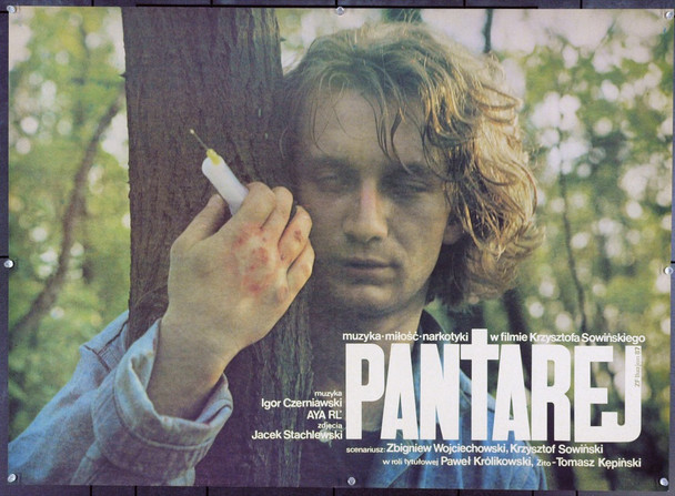 PANTAREJ (1987) 22387 Original Style A Polish Poster (27x37).  Unfolded.  Very Fine.