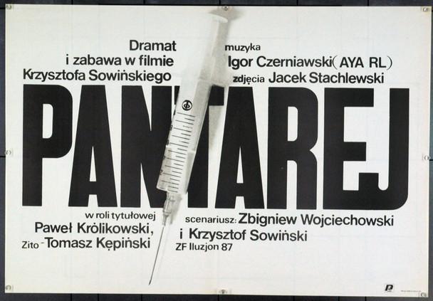 PANTAREJ (1988) 22388 Original Style B Polish Poster (27x39).  Unfolded.  Very Fine.
