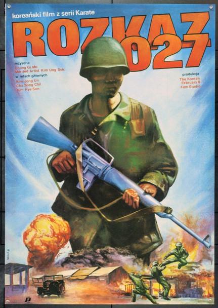 ORDER NO. 027 (1986) 22107 Original Polish Poster (27x38).  Adamczyk Artwork.  Unfolded.  Very Fine.