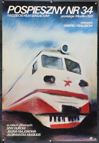 FIRE ON EAST TRAIN 34 (1983) 22210 Original Polish Poster (27x39).  Kaminski Artwork.  Unfolded.  Very Fine.