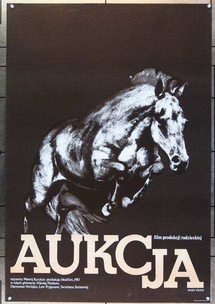 AUCTION (1984) 22290 Original Polish Poster (27x39).  Ekier Artwork.  Unfolded.  Very Fine.
