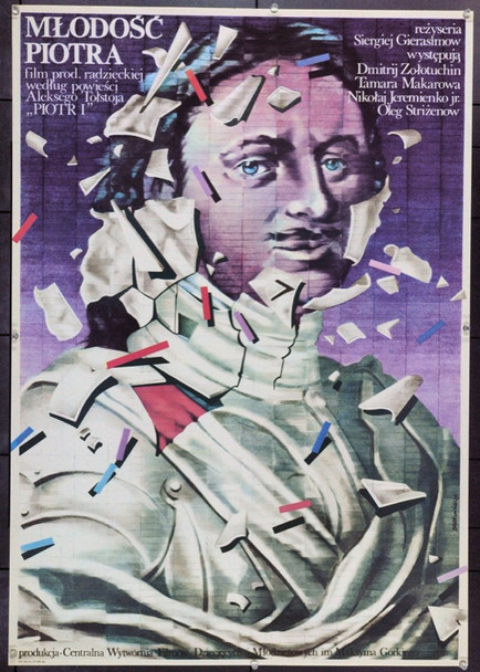 YOUNG  LIFE OF PETER THE GREAT, THE (1980) 22226 Original Polish Poster (27x38).  Drzewinscy Artwork.  Unfolded.  Very Fine.
