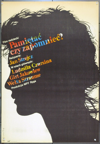 ATCERETIES VAI AIZMIRST  (1982) 22346 Original Polish Poster (27x39).  Grzegorz Marszalek Artwork.  Unfolded.  Very Fine.