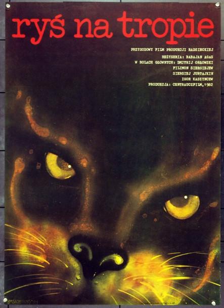 RYS FOLLOWS THE PATH (1983) 22381 Original Polish Poster (27x37).  Jaskierny Artwork.  Unfolded.  Very Fine.