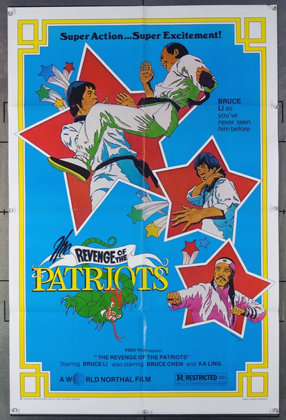 REVENGE OF THE PATRIOTS (1981) 26615 World National Original One-Sheet Movie Poster (27x41)  Folded  Very Fine Condition