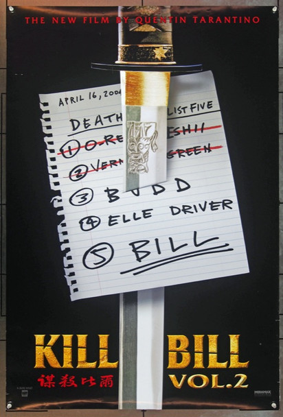 KILL BILL: VOL. 2 (2004) 20644 Original Miramax Films Style A Advance One Sheet Poster (27x40).  Double-Sided.  Rolled.  Very Fine.