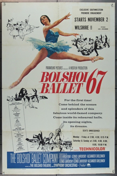 BOLSHOI BALLET '67 (1965) 20774 Mosfilm Original One-Sheet Poster (27x41) Folded  Fine Plus to Very Fine Condition