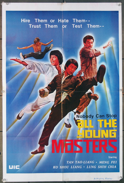 ALL THE YOUNG MASTERS (70'S) 26660 UIC Original 25x35 Poster for U.S. Distribution  Condition Good  Theater-Used