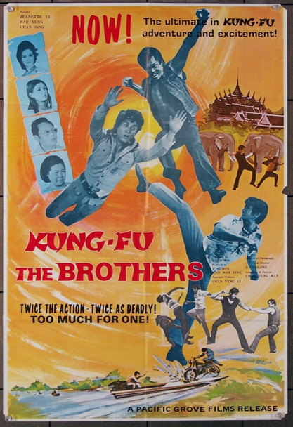 KUNG-FU THE BROTHERS (1973) 26664 KUNG FU THE BROTHERS (70S)  21X30 Original Movie Poster  Folded  Fine Plus Condition