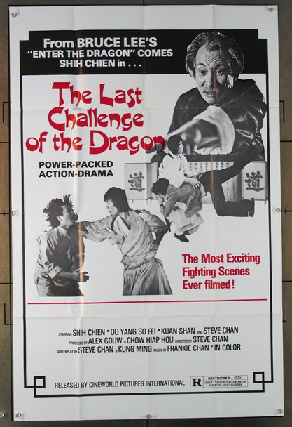 LAST CHALLENGE OF THE DRAGON, THE (1976) 26665 Cineworld Pictures Original One-Sheet Poster (27x41) Folded  Very Fine Condition