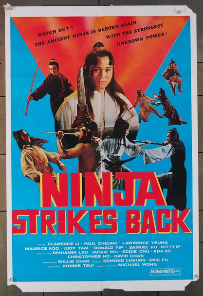NINJA STRIKES BACK (1982) 26670 U.S. theatrical-release poster NINJA STRIKES BACK (1982)  23X35