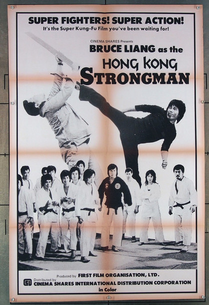 HONG KONG STRONGMAN (70'S) 26812 Cinema Shares International U.S. One-Sheet Poster (27x41) Folded  Good Condition Only