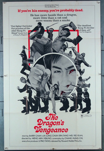 DRAGON'S VENGEANCE, THE    (1972) 26815 Howard Mahler Films Original U.S. One-Sheet Poster  (27x41)  Folded  Very Fine