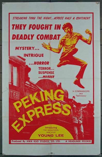 PEKING EXPRESS (70'S) 26820 Headliner Films Original U.S. Poster (25x38.5).  Very Good Condition.
