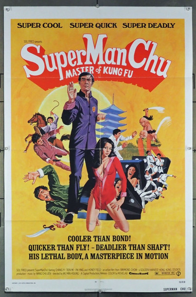 SUPER MAN CHU: MASTER OF KUNG FU (1973) 26821 Capital Productions Original U.S. One-Sheet Poster (27x41) Folded Very Fine Condition