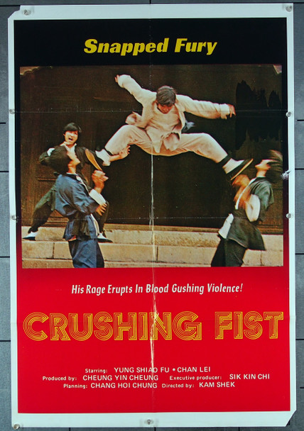 CRUSHING FIST (70'S) 26814 Martial Arts Movie Poster  Theatrical-Release USA  24x32