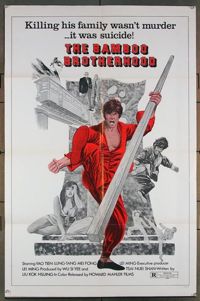 BAMBOO BROTHERHOOD (1974) 26892 Howard Mahler Films Original U.S. One-Sheet Poster  (27x41)  Folded  Very Fine Condition