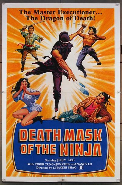 DEATH MASK OF THE NINJA (1982) 26899 Essex Distributing Original One-Sheet Poster (27x41) Folded  Very Fine