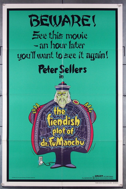 FIENDISH PLOT OF DR. FU MANCHU, THE (1980) 4206 Orion Pictures Original One-Sheet Poster  (27x41) Folded  Very Fine